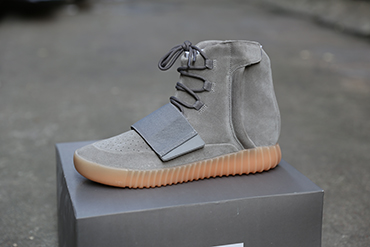 Best Version Yeezy 750 Boost Grey Gum Confirmed In Stock Glow Version