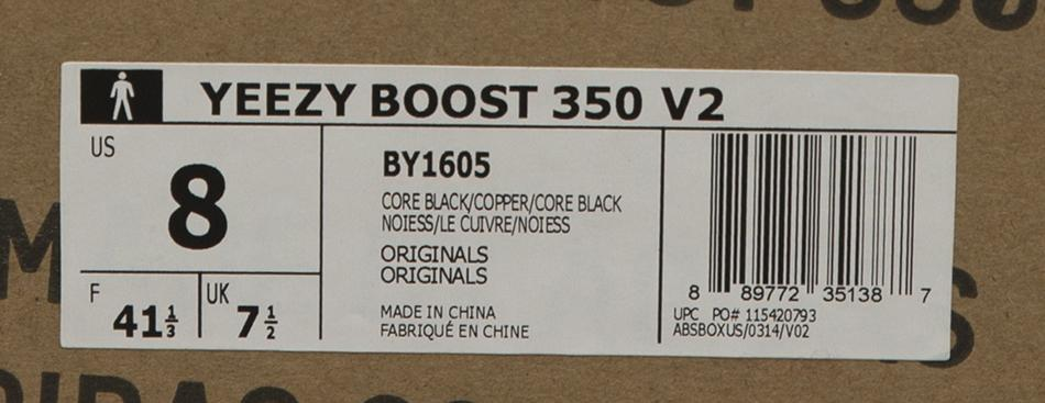 Best Quality Yeezy Boost 350 V2 Core Black Copper Color BY1605