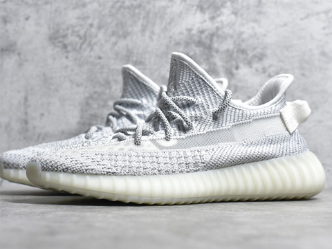 Yeezy Boost 350 V2 Static 3M Reflective Perfect Quality Version