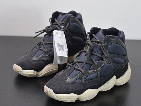 Yeezy 500 High Slate FW4968 For Sale