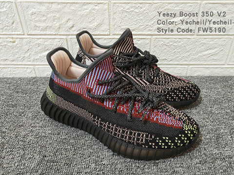 Yeezy Boost 350 V2 Yecheil FW5190 Non Reflective High Quality Version Released