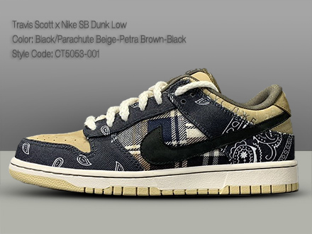 Travis Scott x NK SB Dunk Low CT5053-001 Black Petra Brown