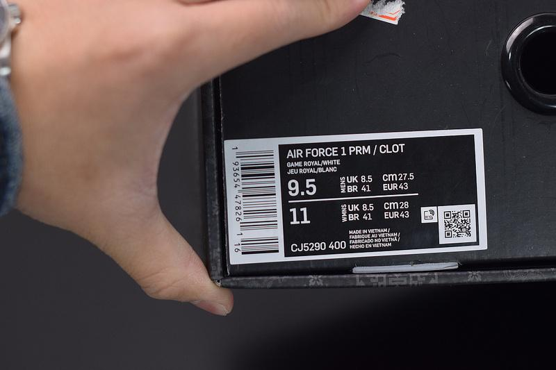 Fragment Clot x Air Force 1 PRM Game Royal Sale