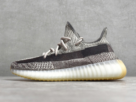 Yeezy Boost 350 V2 Zyon FZ1267 High Quality Sale