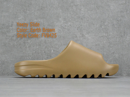 Yeezy Slides Earth Brown FV8425 Sale