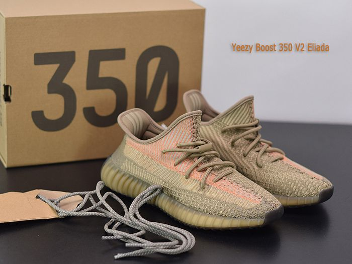 Yeezy Boost 350 V2 Eliada High Quality Version