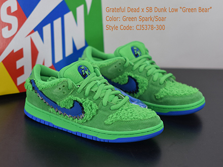 Grateful Dead x Dunk Low SB Green Bear CJ5378-300 Released