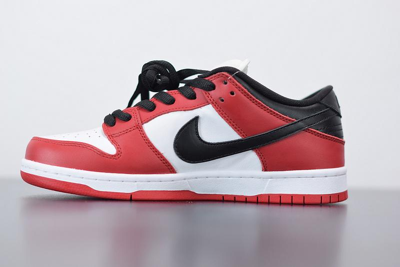 Dunk Low SB Pro J-Pack Chicago BQ6817-600 Released